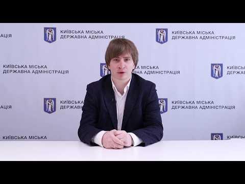 Як у Києві контролюють дотримання режиму самоізоляції