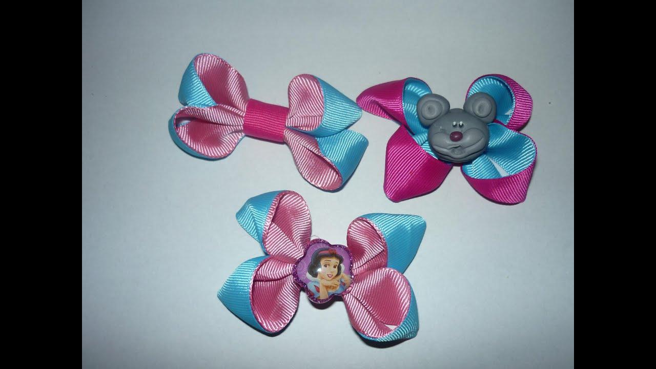 Como hacer un mo o diferentes y f ciles en cintas small bows gros ribbon youtube - Como hacer manualidades faciles ...