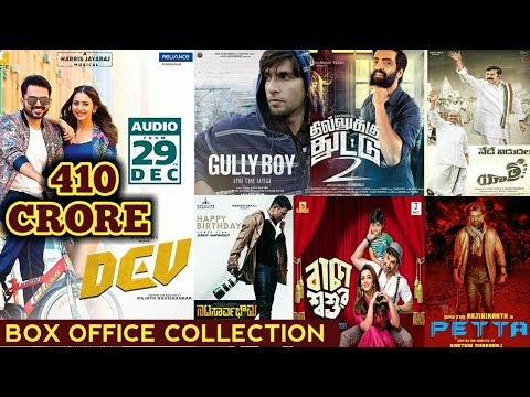 Box Office Collection Of Dev,Gully Boy,Dhilluku Dhuddu 2,NSB,Baccha Shoshur & Petta | 16th Feb 2019