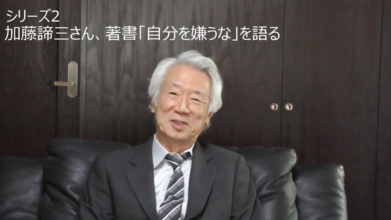 アスペルガー 藤井 聡太