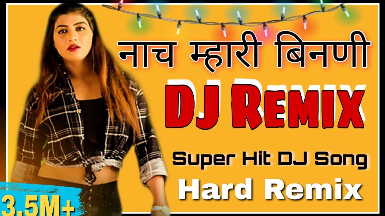 download mp3 hits dj remix mix 886 new 2018