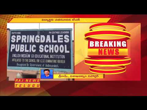 Parents Protest Over Private School Management Over Action at Maredpally   Raj News Telugu