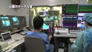 都立広尾病院のご紹介(東京都病院経営本部)