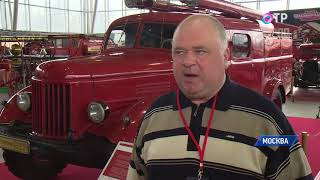 ОТР. Новости. Выставка пожарных ретромобилей открылась в Москве