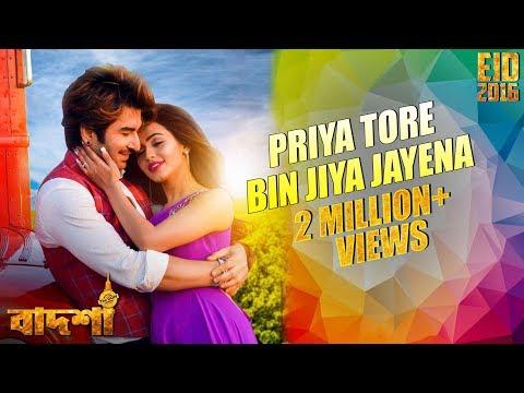 Piya Tore Bina | Full Video | Jeet |...
