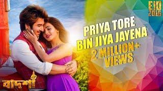 Piya Tore Bina | Full Video | Jeet | Nusraat Faria | Shadaab Hashmi | Badsha Bengali Movie 2016