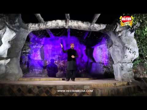 Qismat Walay by M Irfan Qadri New Album 2016(Rabi ul Awal Special)
