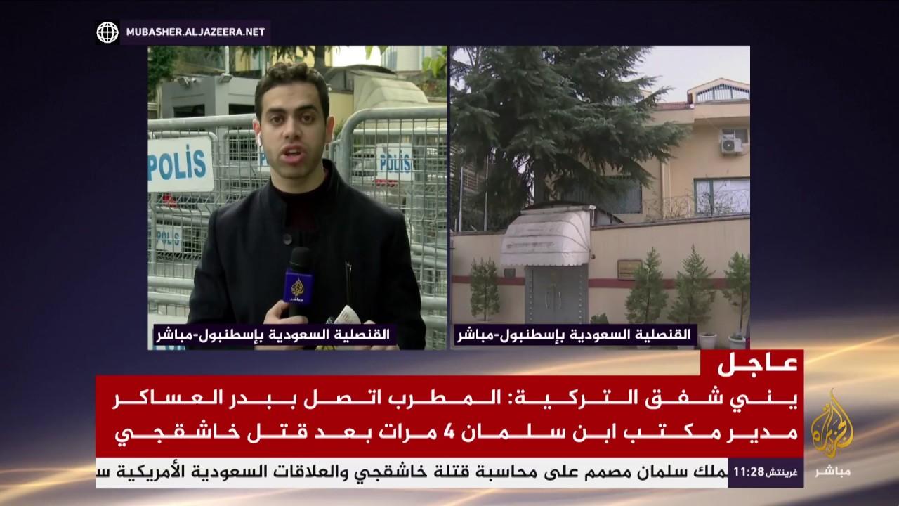 """""""صحف تركية"""": الخناق يضيق على محمد بن سلمان"""