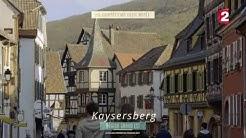 Kaysersberg / Région Grand Est / Département Haut-Rhin
