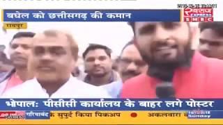 Chhattisgarh News: छत्तीसगढ़ आज    छत्तीसगढ़ की बड़ी खबरे    Today  16.12.2018