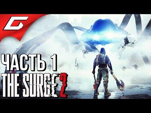 The SURGE 2 ➤ Прохождение #1 ➤ РОБОХАРДКОР