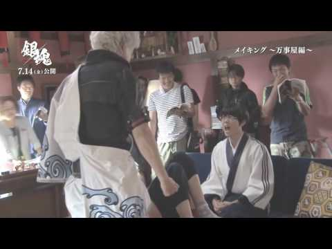 Gintama Live Action Behind The Scene #1