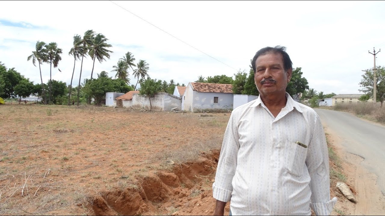 1 ஏக்கர் விற்பனைக்கு - சோமனூர்/Land For Sale