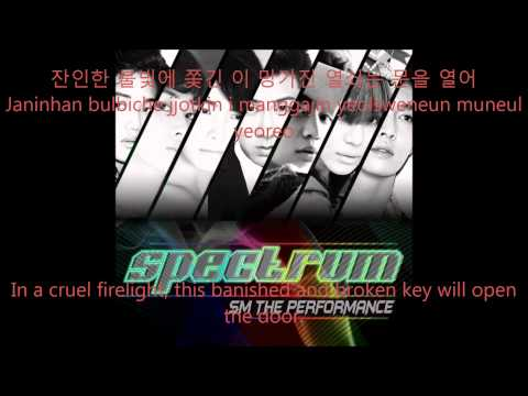 Spectrum - S.M. The Performance (Hangul+Romanized+Eng)