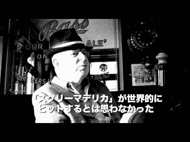 映画『アップサイド・ダウン』予告編
