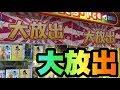 【クレーンゲーム】フィギュアめっちゃ簡単に取れる台に挑戦!!取って売ってみた!