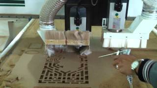 Wood Carving By Cnc Router