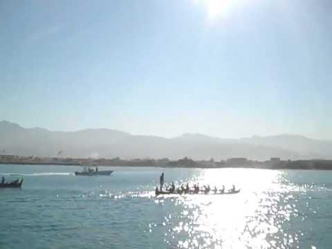 Traditional Rowing Boat Racing in Ras al Khaimah