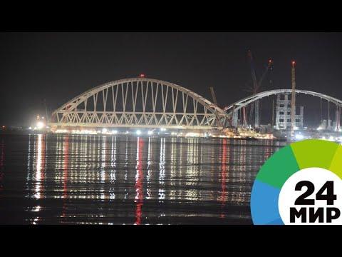 Путин: Крымский мост