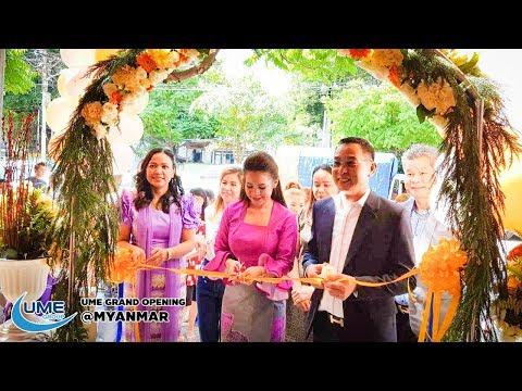 ๊UME PLUS MYANMAR | Open new branch