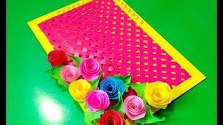 как сделать Незабываемый Подарок своими руками /мастер класс/ Плетенная открытка с цветами /8 Марта