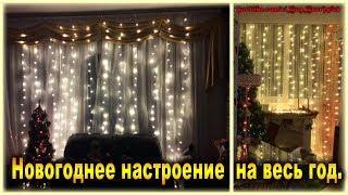 видео Новогодние гирлянды светодиодные led
