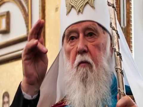 Пророчество старца: Украина,