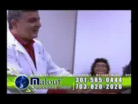 spot malouf quiropractico