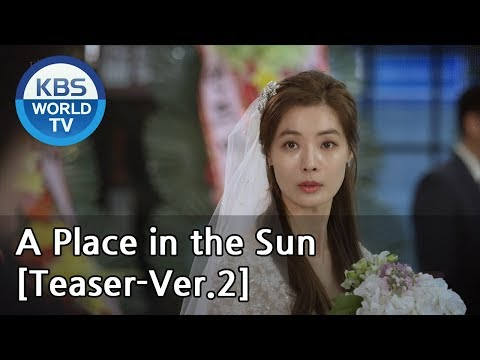 A Place in the Sun | 태양의 계절[Teaser-Ver.2]
