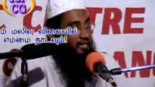 ச ல ஹ ன ப ண part 2 ansar moulavi