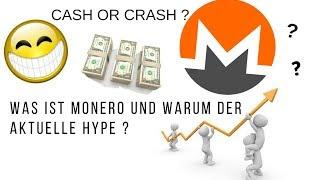 Was ist Monero? Einfach erklärt! Hype CASH OR CRASH ? Monero Wallet erstellen und XMR kaufen