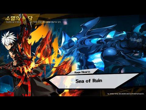 [Elsword KR] Rage Hearts Reboot 2019 : Sea Of Ruin Longplay