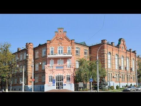 50 лет краснодарскому Университету физической культуры, спорта и туризма