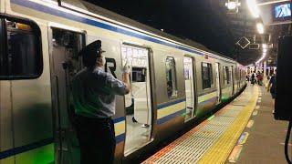 【置き換え始まる】JR東日本車掌動作 武蔵小杉駅入線→発車 「淡い恋心」 横須賀線E217系