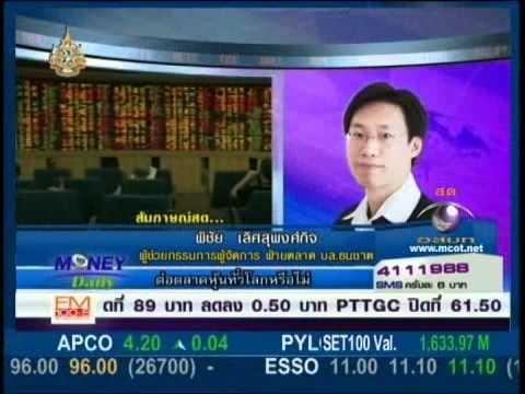 Money Daily กลยุทธ์ลงทุนหุ้น 201211