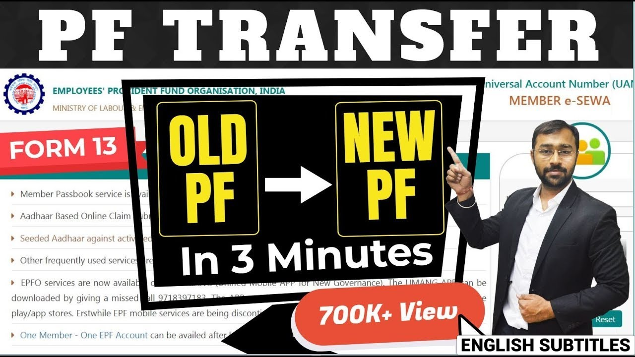 Download 🔴How to Transfer Old PF amount to another PF account Online in 3 minutes