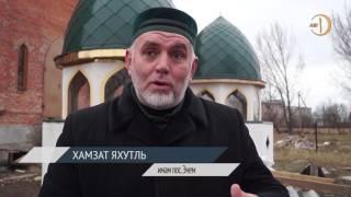 В пригороде Краснодара строится просторный дом Аллаха