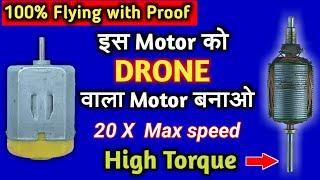 How to upgrade DC Motor    to convert High Torque Dc Motor    for Drone    at Home