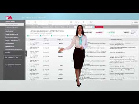 Руководство по использованию личного кабинета в интернет-банке для юридических лиц ООО КБ АКСОНБАНК
