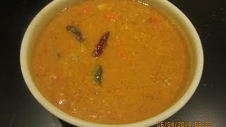 Tiffin Sambar Or Tiffen Sambar Or Idli Dosa Pongal Sambar (in Tamil)