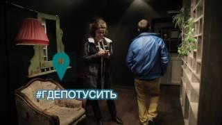 видео Эрмитаж. Экскурсия по музею.
