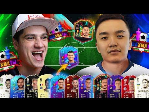 FIFA - ШАХМАТЫ! 2.0 Vs. ACOOL