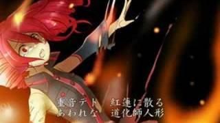 【重音テト】嘘の歌姫【初音ミク】 thumbnail