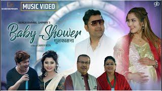 Baby Shower Song |शुभकामना | Official Video 4K, Pratap Das & Milan Newar Feat.Anjali Adhikari,