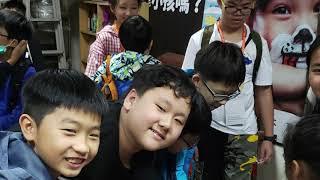 Publication Date: 2019-07-10 | Video Title: 1819  P 6 台灣生命教育交流團