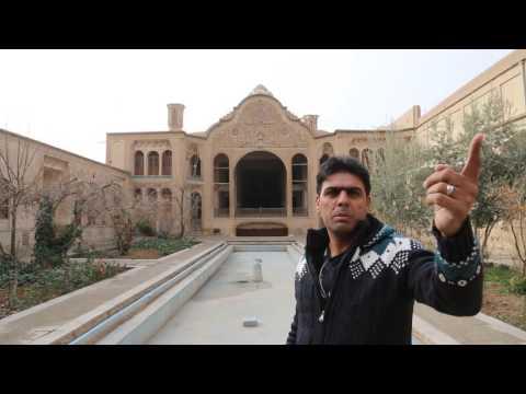 Iran Kashan Guide dans la maison des Boroudjerdi / Iran Kashan Boroudjerdi house Guide