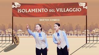 """Spettacolo cristiano 2018 - """"Isolamento del villaggio"""" In che modo il PCC limita la fede religiosa"""