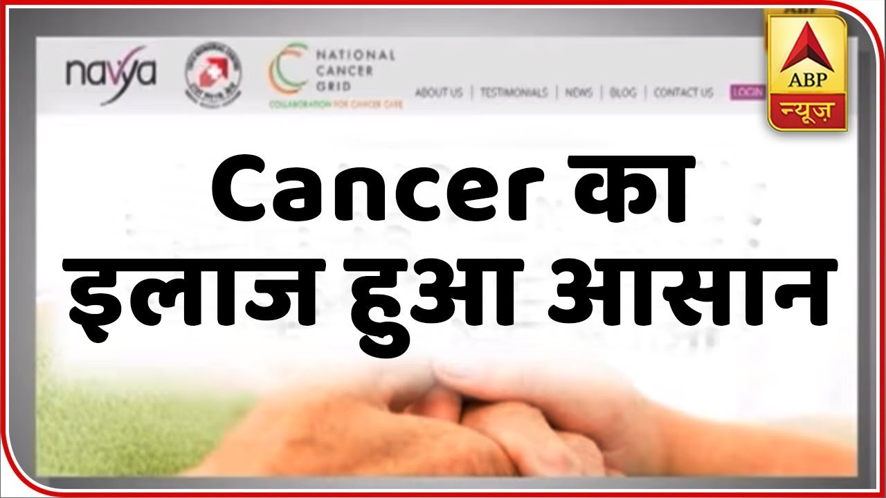 Know All About Navya, The Website To Help Cancer Patients | ABP News