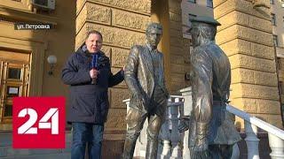Легендарному фильму о Жеглове и Шарапове - 40 лет - Россия 24
