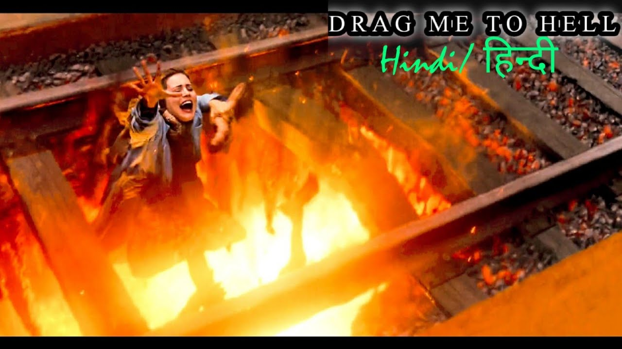 Download Drag me to Hell Explain in Hindi/ हिन्दी...